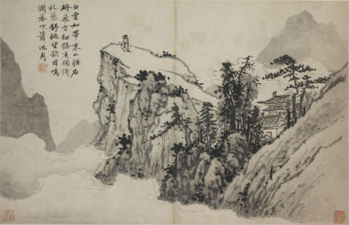 shen-zhou-poet-in-the-mountains